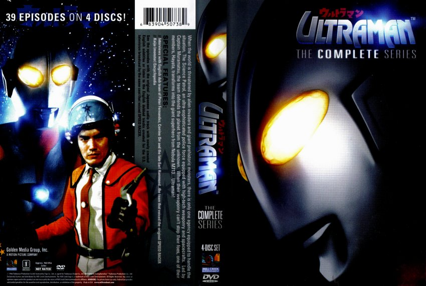 Ultraman the complete series