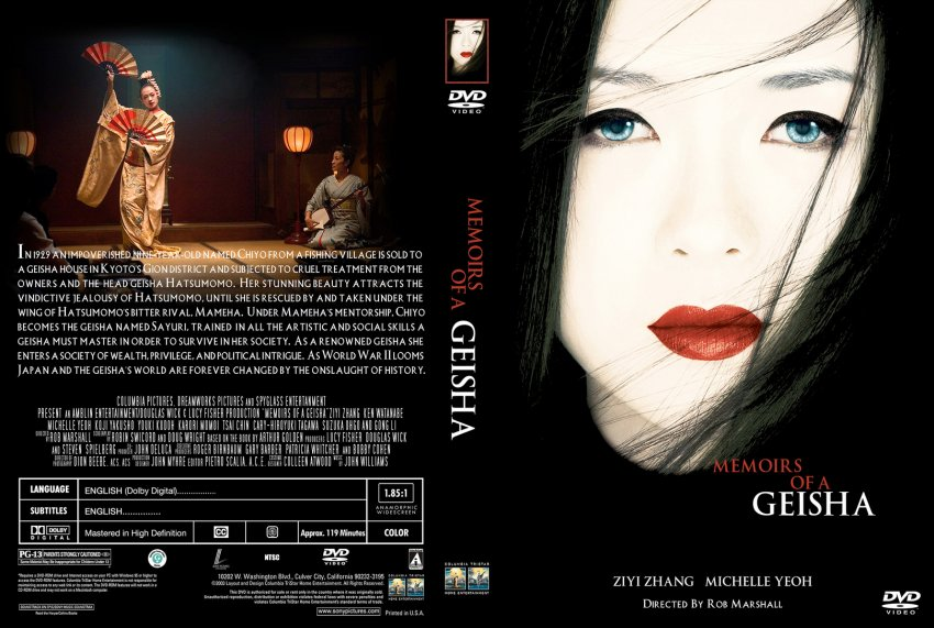 Quotes From Memoirs of a Geisha