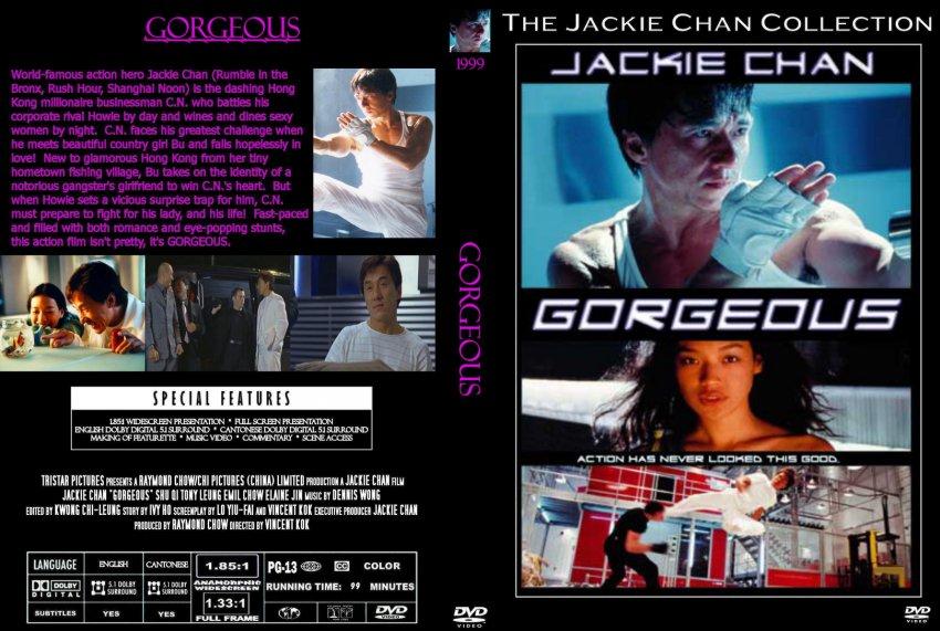 gorgeous movie dvd custom covers 1567gorgeousjpg