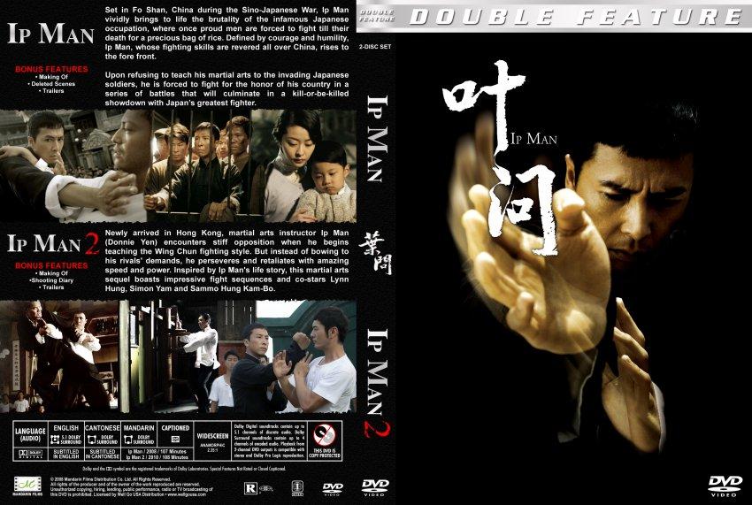 The double born movie