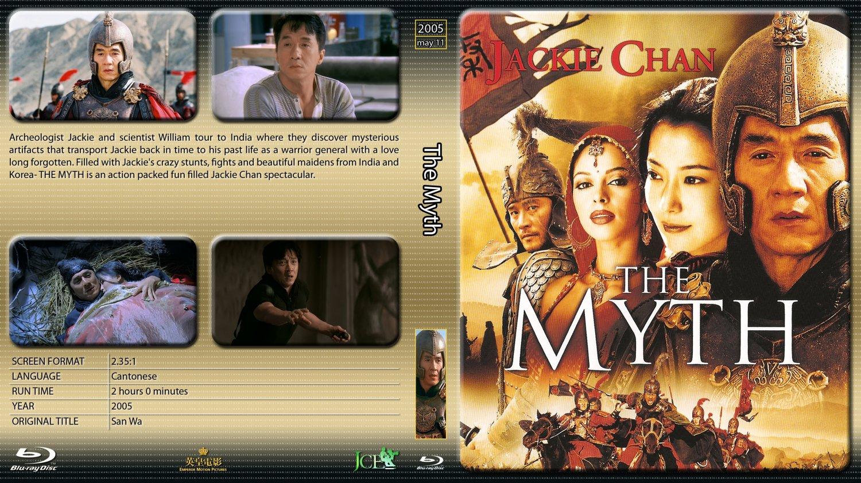The Myth 2005 - 0425