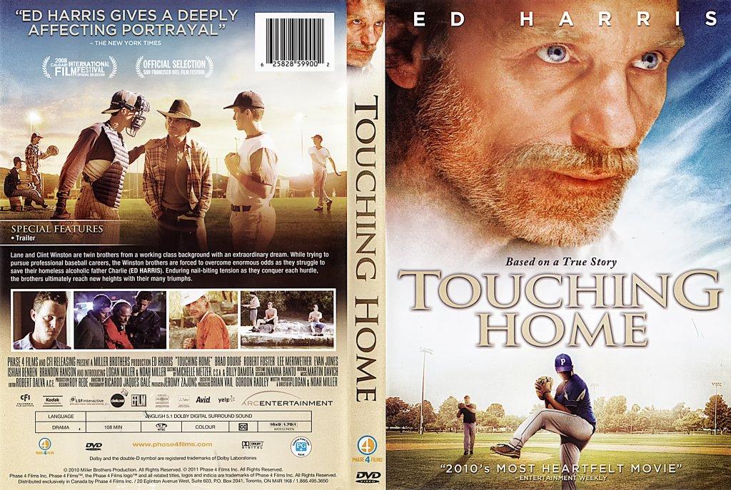 home movie dvd: