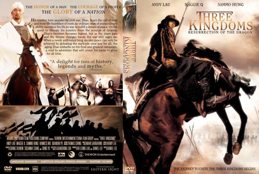 Three Kingdoms - Resurrection Of The Dragon - Movie DVD ...