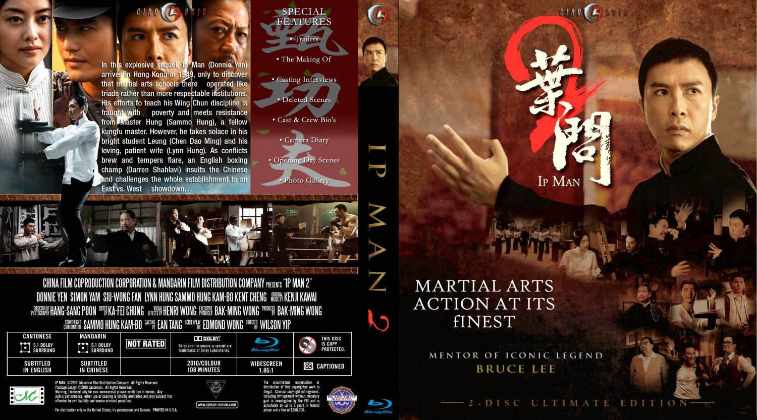 man 2 ip man 2 english custom bluray f date 02 19 2012 size 1024x569    Ip Man 2 Movie