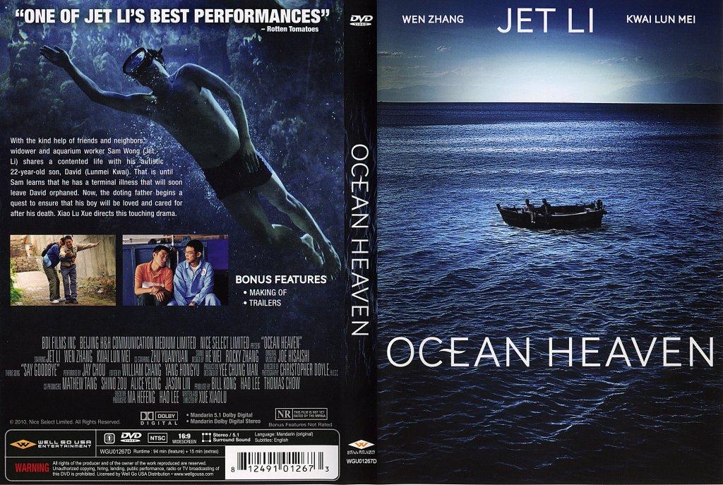 Ocean heaven movie dvd scanned covers ocean heaven dvd for Covers from the ocean