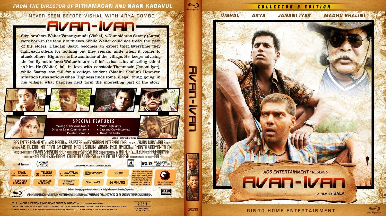Ivan Copy Of Avan Ivan Blu Ray Cover 2011 Date 05 21 2012 Size