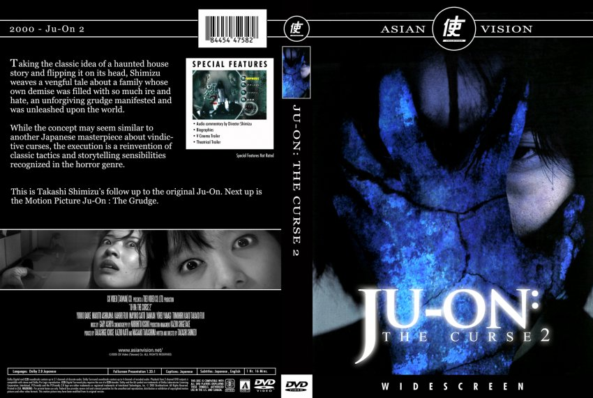 Ju-On: The Curse 2 Ju on The Curse 2 Alchetron The Free Social Encyclopedia