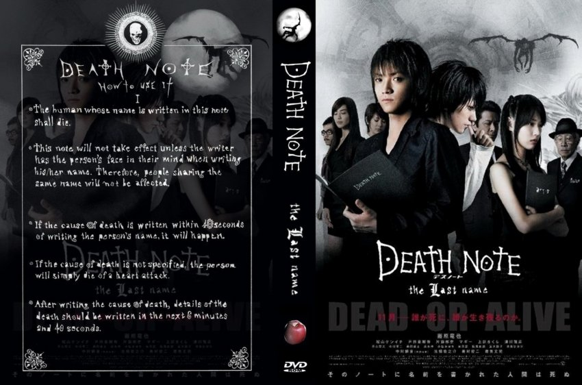 Death Note The Last Name - Cover 1 - Movie DVD Custom ...