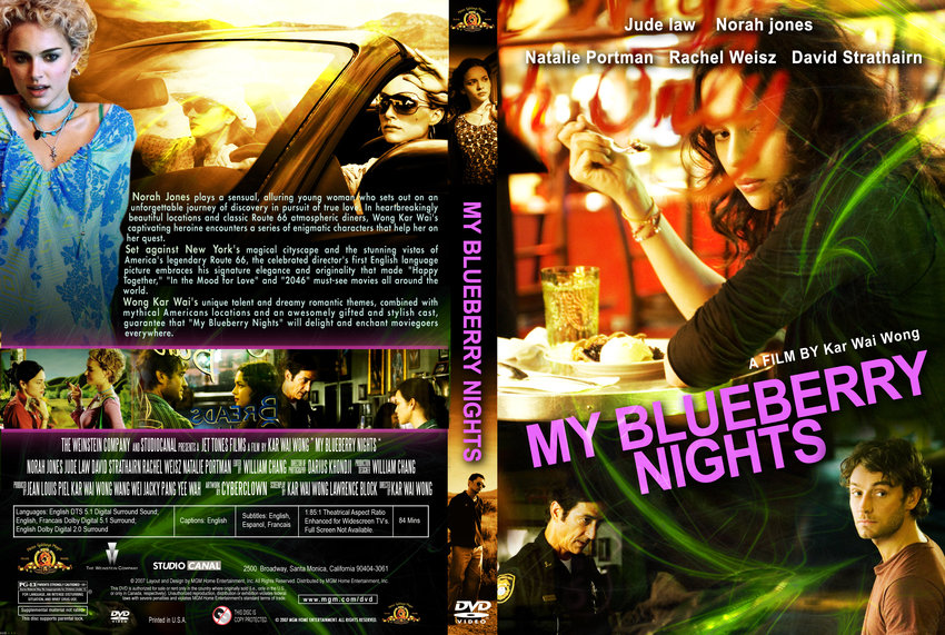 Boogie nights dvd cover