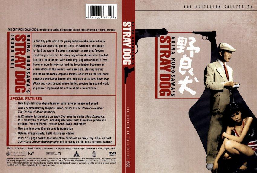 The Stray Dog Movie