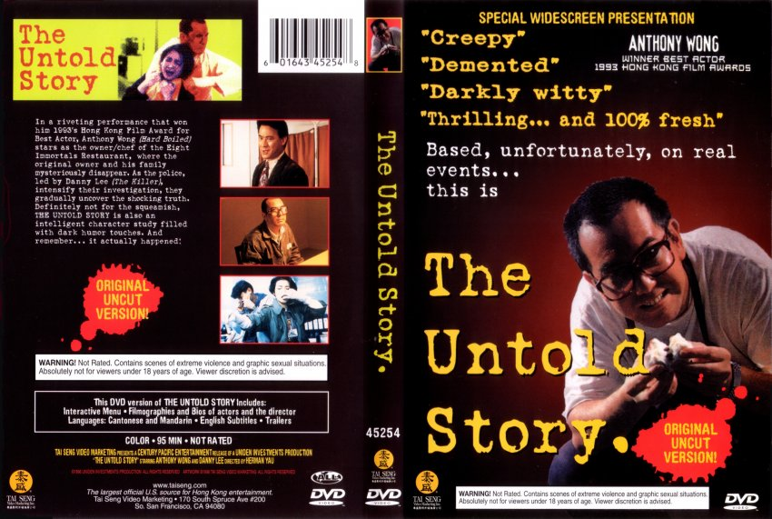 the untold story 1993 online dating