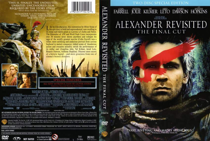 alexander revisited movie dvd scanned covers