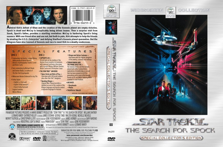 the search 3 avatar  movie
