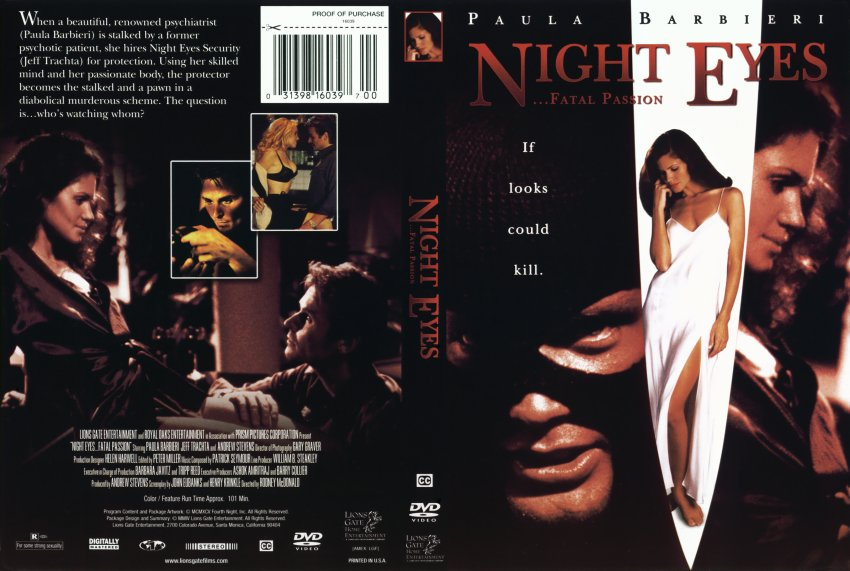night eyes 4 fatal passion movie dvd scanned covers