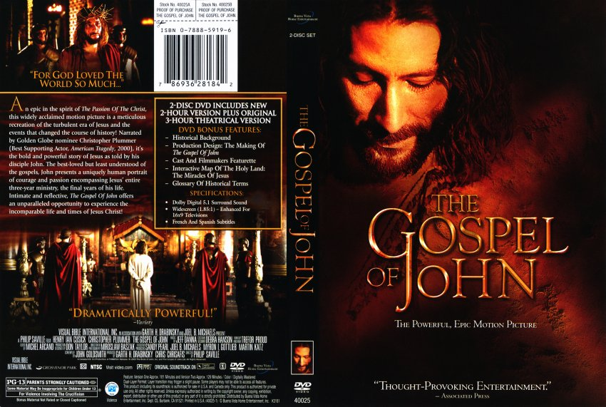 The gospel of john dvd gospel of john movie dvd scanned covers