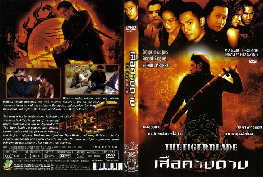 blade oll part movie in hinde online watch