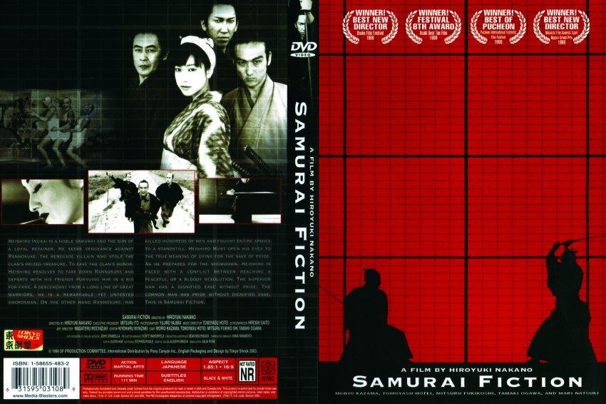 The Last Samurai Movie DVD Cover