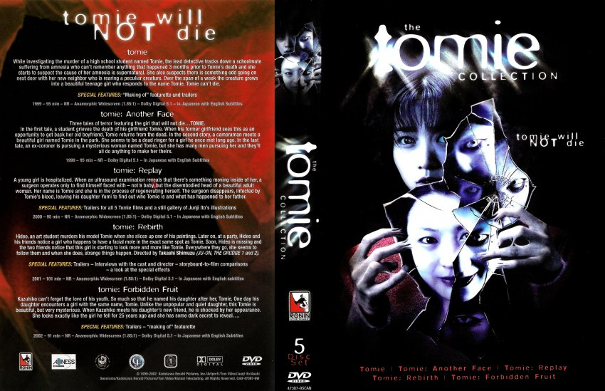 Tomie movie collection