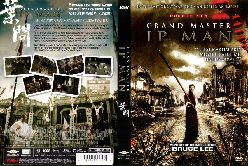 The Grandmaster Dvd Cover