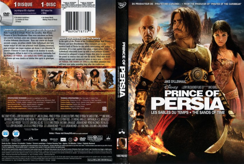 Amazon Com Prince Of Persia The Sands Of Time Blu Ray