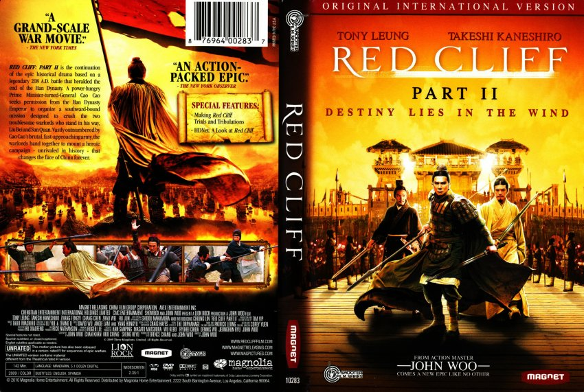 red cliff 2 full movie english subtitles